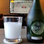 фото спиртного напитка ксарак