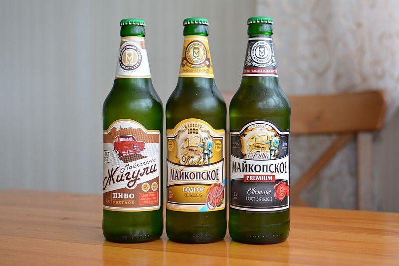 фото видов пива майкопское