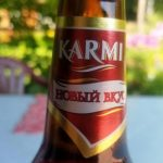 фото пивного напитка Балтика Карми