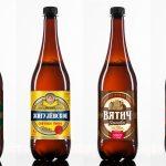 фото бутылки пива Вятич