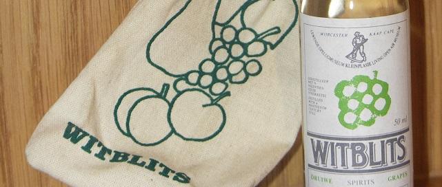 фото виноградного мампоэра Witblits