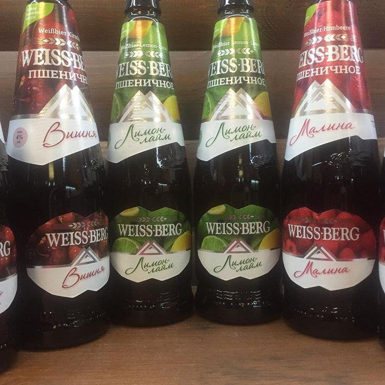 фото пивных напитков вайсберг