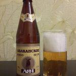 фото бутылки пива Аян