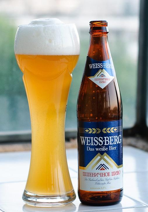 фото пива вайсберг