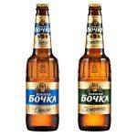 фото бутылки пива золотая бочка