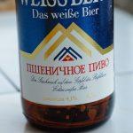 фото пшеничного пива вайсберг