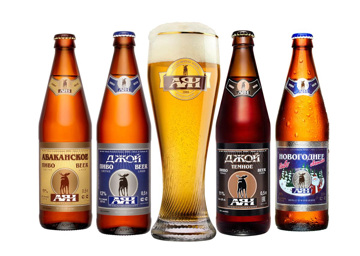 фото видов пива Аян