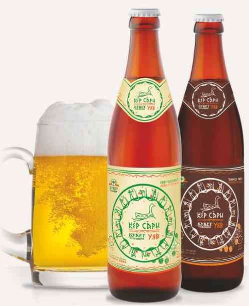 фото видов пива Кер Сари