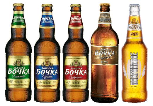фото видов пива золотая бочка