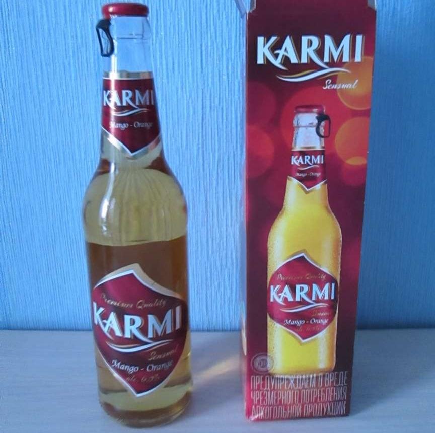 фото желтого пива карми