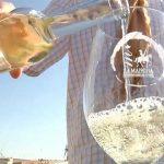 фото белого вина Айрен