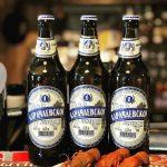 фото бутылки пива Карачаевское