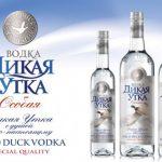 фото бутылки водки Дикая Утка