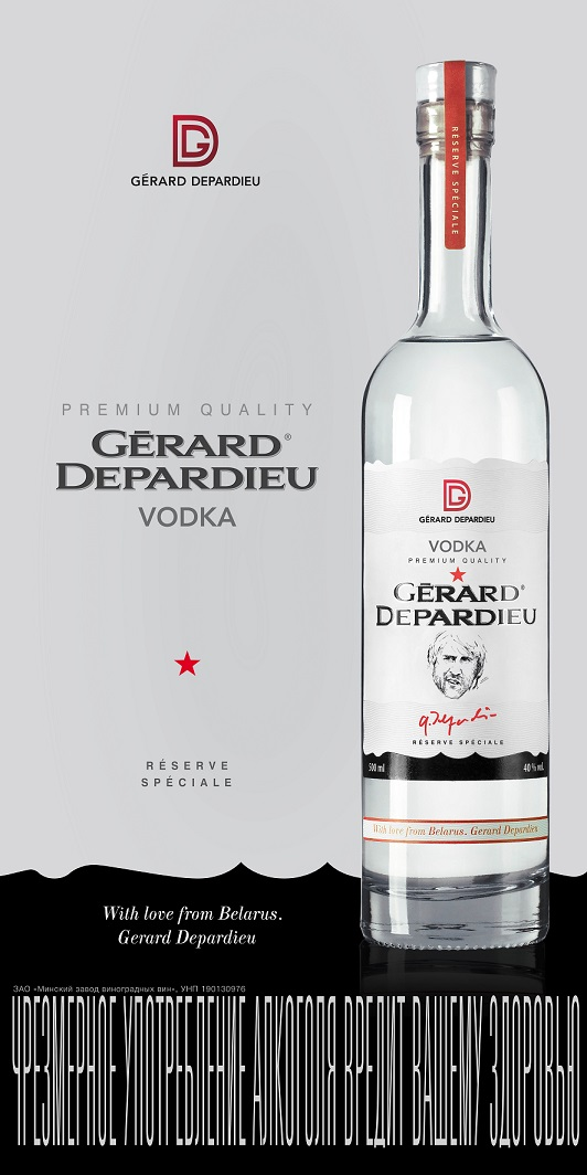фото бутылки водки Жерар Депардье
