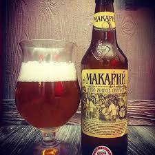 фото пива Макарий