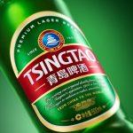 фото пива Циндао