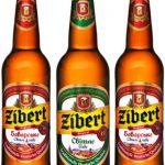 фото бутылки пива Зиберт