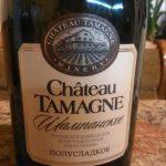 фото этикетки шампанского Шато Тамань