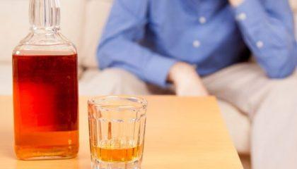 как понять что напился