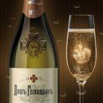 фото бутылки шампанского Лев Глицын