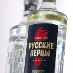 фото бутылки водки русские парцы