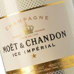 фото этикетки шампанского Моэт Шандон