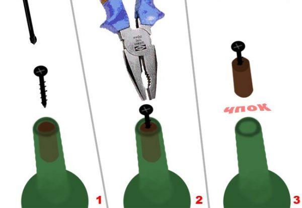 фото как открыть бутылку шампанского саморезом
