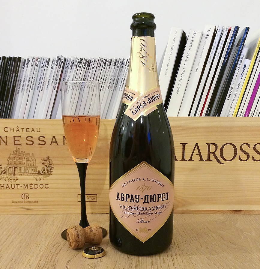 фото шампанского Абрау-Дюрсо в бокале