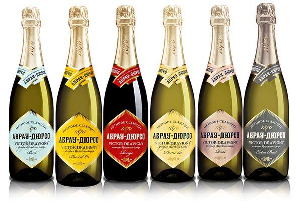 фото ассортимента шампанского Абрау-Дюрсо