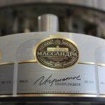 фото этикетки шампанского Массандра