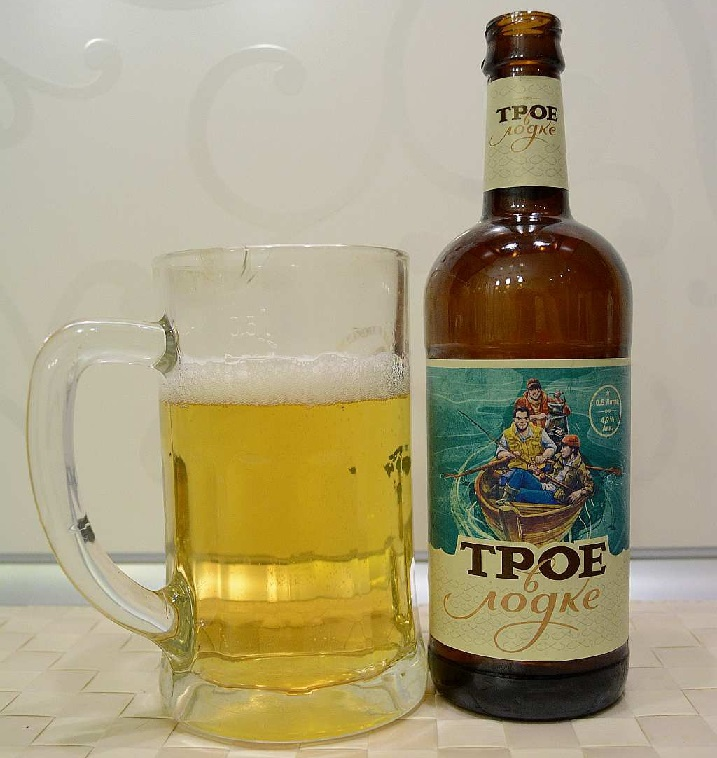 фото пива Трое в лодке в бокале