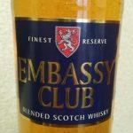 фото виски эмбаси клаб