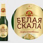 фото бутылки пива Белая Скала