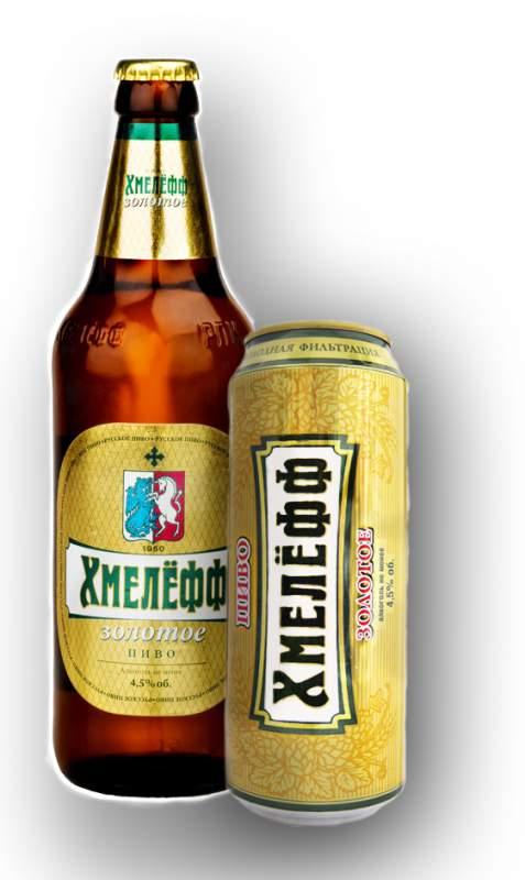 фото бутылки пива Хмелефф