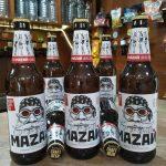фото бутылки пива Мазай