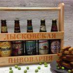 фото лысковского пива