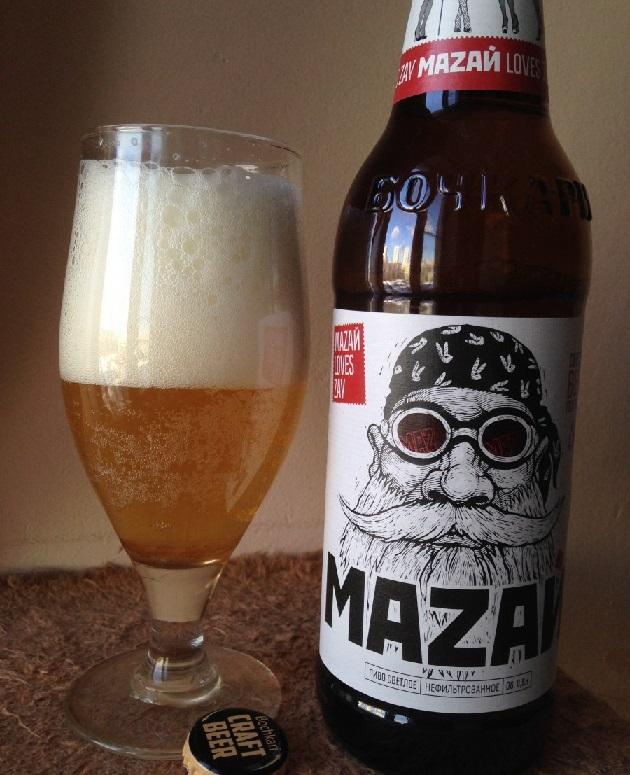 фото пива Мазай в бокале