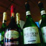 фото шампанского Цымлянское