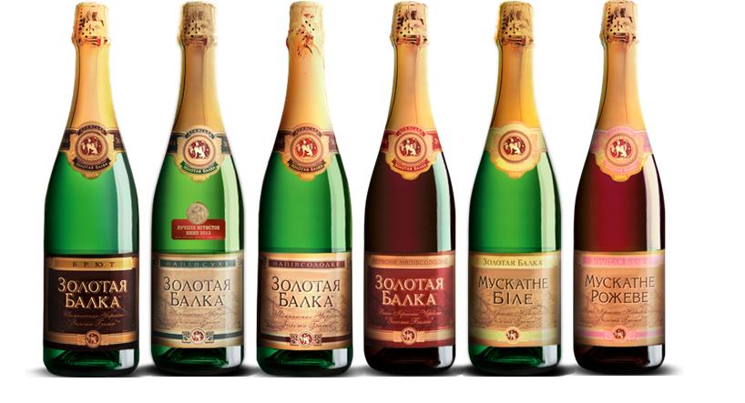 фото ассортимента шампанского золотая балка