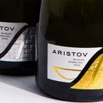 фото шампанского Аристов