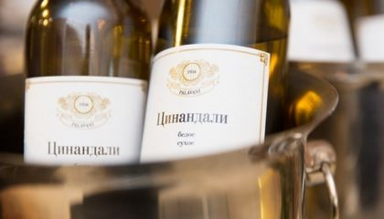 фото бутылки вина Цинандали