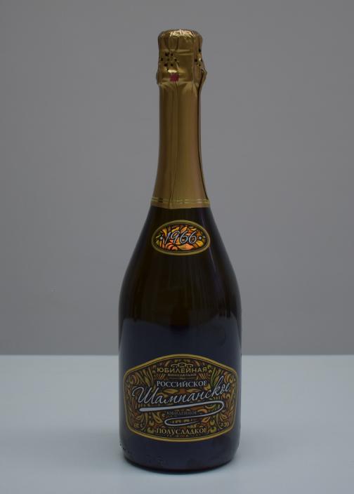 фото Юбилейного шампанского
