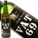 фото бутылки виски ВАТ 69