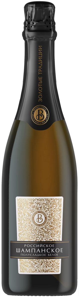 фото бутылки шампанского золотые традиции