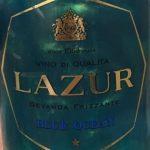 фото этикетки шампанского Лазур