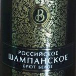 фото этикетки шампанского золотые традиции