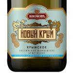 фото этикетки шампанского Новый Крым