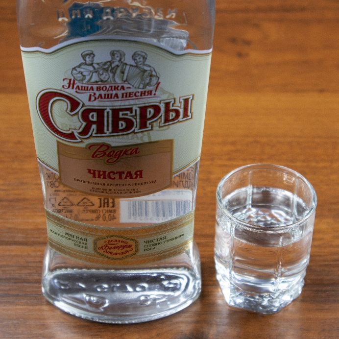фото бутылки водки Сябры