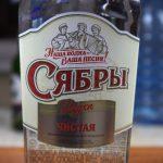 фото этикетки водки Сябры