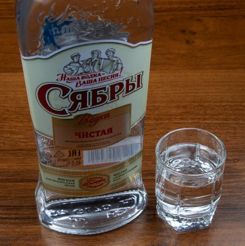 фото водки из Белоруси Сябры